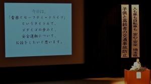 2018-07-04 交通安全大会 (4)